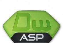 记录一下Dimac 公司的两个IIS ASP 组件