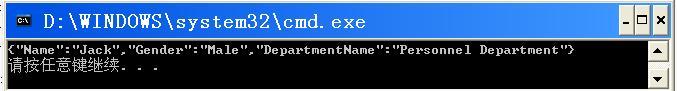 Newtonsoft.Json常用序列化+反序列化+自定义日期格式+配置示例[alexmen]